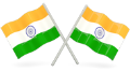 Доставка объединение Индии