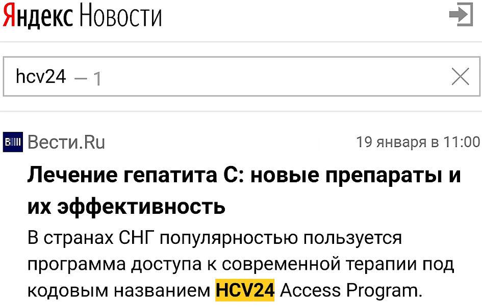 hcv24